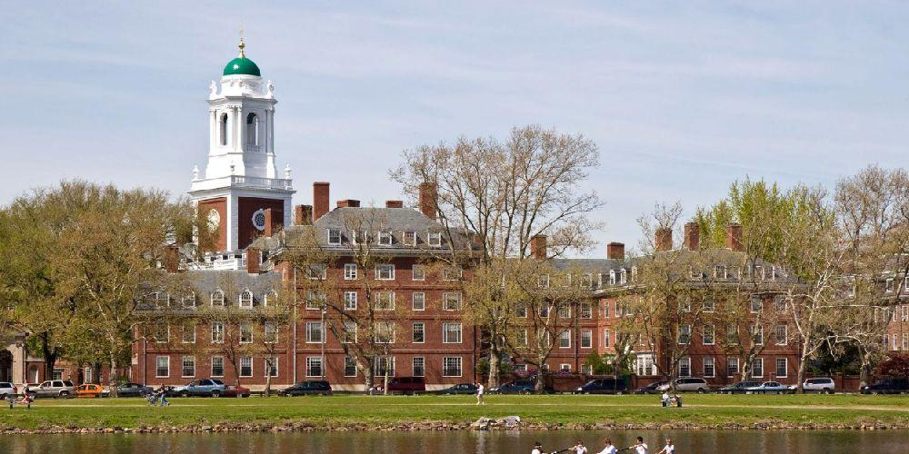 Universidad de Harvard, cursos gratuitos, cuarentena